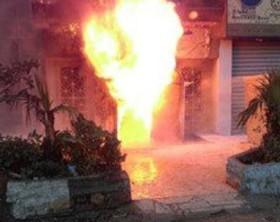 molotov-cairo-default