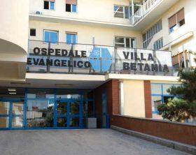 ospedale_evangelico_betania_accreditamento_definitivo