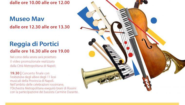 locandina-festa-della-musica