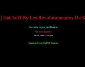 Città Scienza: hackers oscurano sito web, ore black out