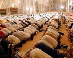 università islamica