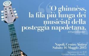 la-sfilata-dei-musicisti-della-posteggia-napoletana mod