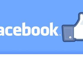 Facebook-algoritmo