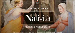 natale-a-napoli-2015-700x311