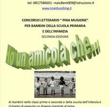 Manifesto-premio-Pina