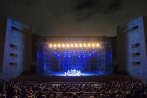 Arena Flegrea: Chick Corea foto: Roberto Della Noce