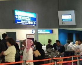 Aeroporto_Dubai_xin