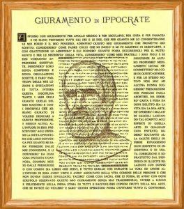 giuramento_di_ippocrate