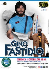 cs_auchan_gino-fastidio