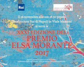 premio-elsa-morante-2017