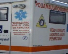 hospital-car