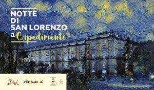 notte-san-lorenzo_fb