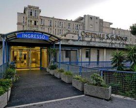 """Una veduta esterna dell'ospedale """"San Giovanni Bosco"""" di Napoli, 10 novembre 2018. ANSA/CIRO FUSCO"""