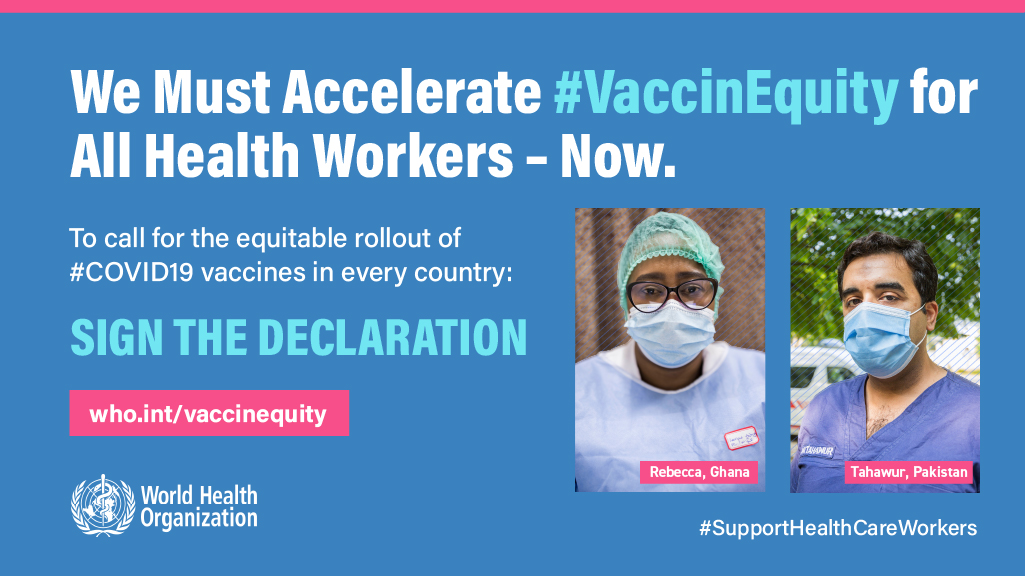call-to-sign-the-_vaccineequity-declaration